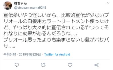p=4854_twitter3