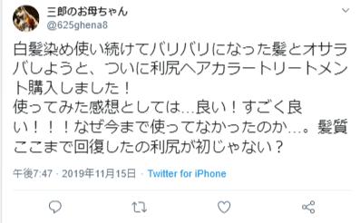 p=4854_twitter4