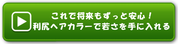 p=4928_btn_3
