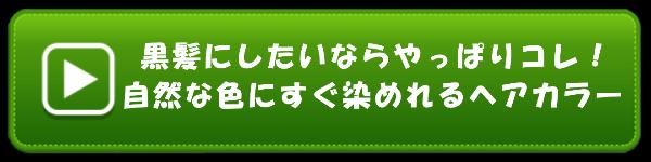 p=4928_btn_4
