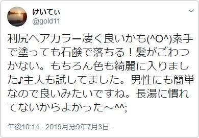p=4991_twitter1
