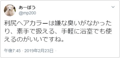 p=4991_twitter2
