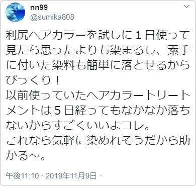 p=4991_twitter3