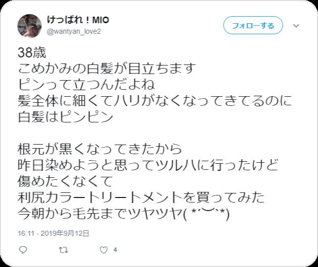 5041_Twitter_2