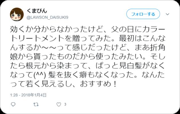 5041_Twitter_1