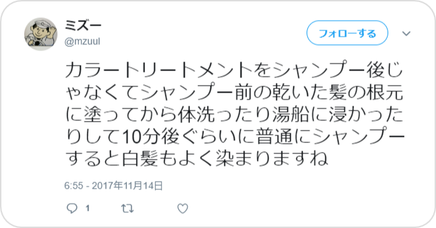 5041_Twitter_3