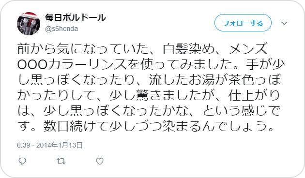 p=5828_twitter_2