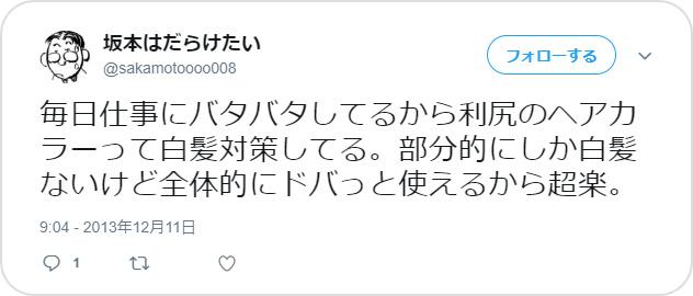 p=5828_twitter_3