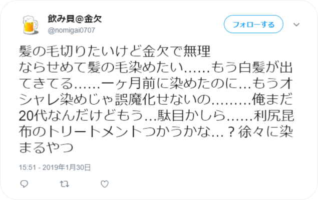 Twitter画像⑤